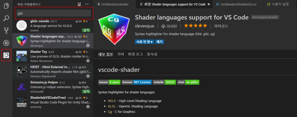 "unstandard.shader  glslx-vscode 0.011  A language service for GLSLX  Shader languages sup... 32K s  Syntax highlighter for shader language (...  Shader Toy 010  Live preview of GLSL shaders similar to s...  HEIST - Html External In ""  . $ 472  Automatically imports shader files (glsl) f...  — Shader languages support for VS Code x  UnStandardShaderGUl.cs  Shader languages support for VS Code  slevesque.shader  slevesque 32,032  Syntax highlighter for shader language (hlsl, glsl, cg)  Vinceu- Eigebrecht  Grimoire.js Helper 012  + 655  Grimoire.js Helper extension. Syntax high..  ShaderlabVSCode(Fræ) I.o. +2K S  Visual Studio Code Plugin for Unity Shad...  am lovey  7104  vscode-shader  Syntax highlighter for shader languages  HSLS High-Level Shading Language  • GLSL - OpenGL Shading Language  Cg - C for Graphics"